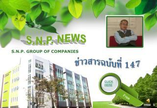 S.N.P. GROUP OF COMPANIES