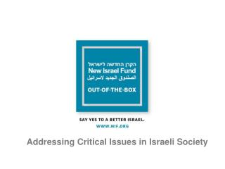 Addressing Critical Issues in Israeli Society