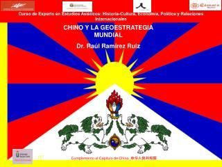TIBET ENTRE EL NACIONALISMO CHINO Y LA GEOESTRATEGIA MUNDIAL Dr. Raúl Ramírez Ruiz