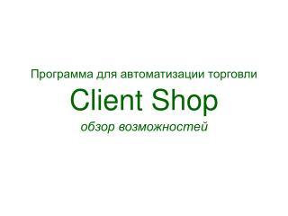 Client Shop