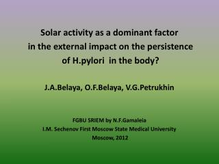 Solar activity as a dominant factor  in the external impact on the persistence