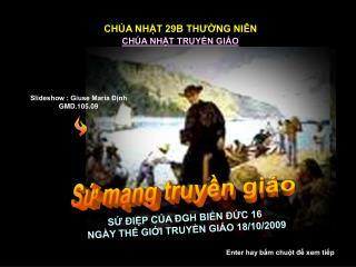 Slideshow : Giuse Maria Định GMD.105.09