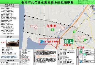 臺南市北門區永隆里簡易疏散避難圖