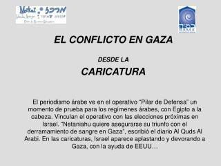 EL CONFLICTO EN GAZA DESDE LA CARICATURA