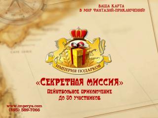imperya (495) 589-7066