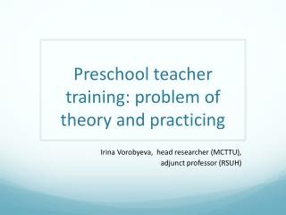 Preschool teacher training :  problem of theory and practicing