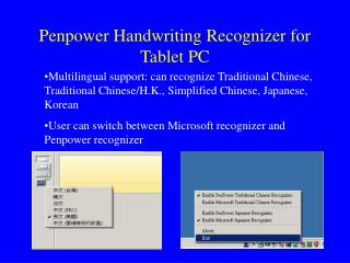 Penpower Handwriting Recognizer for Tablet PC