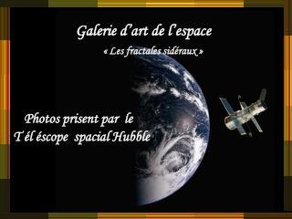 Galerie d'art de l'espace