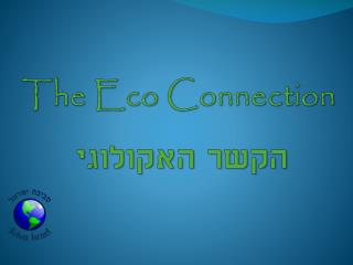 The Eco Connection