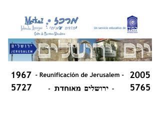 - Reunificación de Jerusalem -