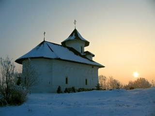 Mănăstirea