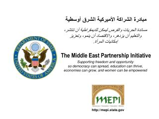 The Middle East Partnership Initiative