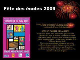 Fête des écoles 2009