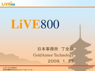 LiVE 800