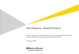 Due Diligence – Beyond Finance