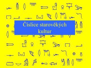 Číslice starověkých kultur