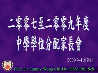PLK Dr. Jimmy Wong Chi-Ho (TSV) Pri  Sch