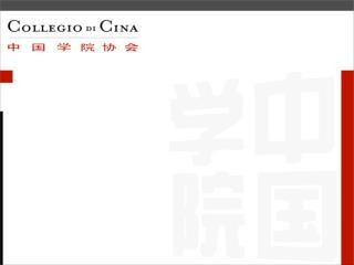 La nascita dell'Associazione Collegio di Cina