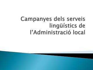 Campanyes dels serveis lingüístics de l'Administració local