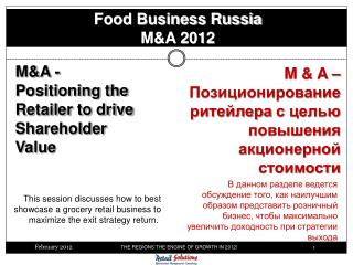 Food Business Russia M&A 2012