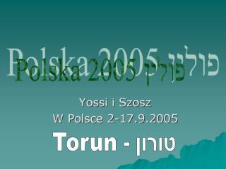 טורון -  Torun