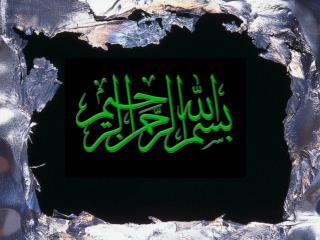 برنامه هاي پايگاه بسيج (شهيد مطهري)  دانشگاه فردوسي مشهد