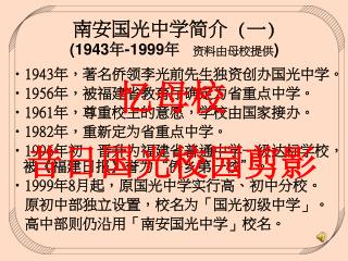 ????????  ( ? ) (1943 ? -1999 ? ??????? )