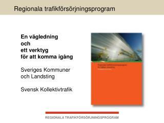 Regionala trafikf rs rjningsprogram