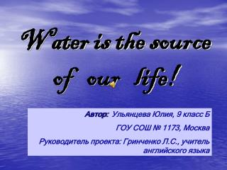 Water is the source of   our   life!