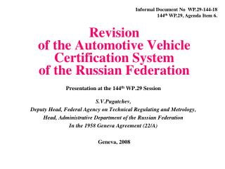 Revision of the Automotive Vehicle Certification System of the Russian Federation