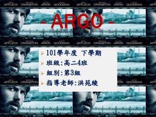 - ARGO -
