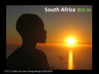 South Africa  南非  01