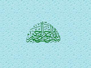 المملكة العربية السعودية وزارة التعليم العالي جامعة أم القرى الكلية الجامعية بالجموم