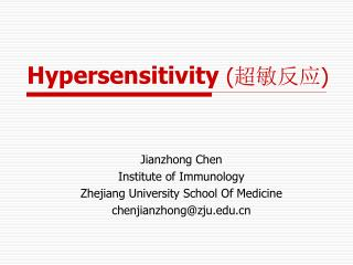 Hypersensitivity  ( 超敏反应 )