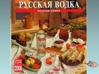 """""""Vodka dokáže začervenit nos a očernit charakter"""""""
