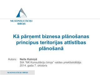 Kā pārņemt biznesa plānošanas principus teritorijas attīstības plānošanā