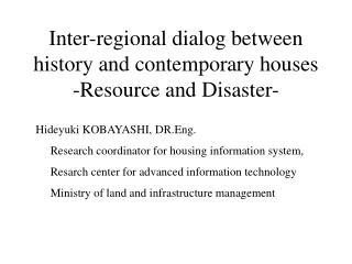 Inter-regional dialog between  history and contemporary houses -Resource and Disaster-