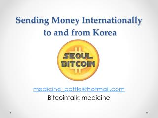 Sending Money Internationally  to and from Korea