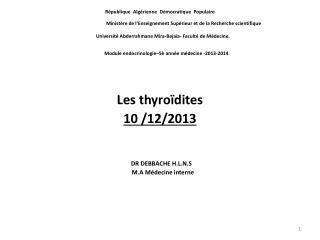 Plan Définition:  Thyroïdite aiguë infectieuse: