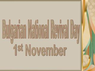 Bulgarian National Revival Day