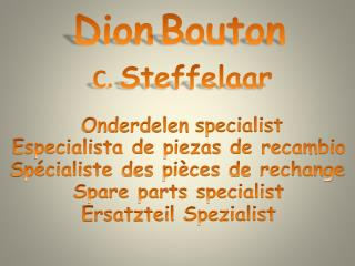 Dion Bouton