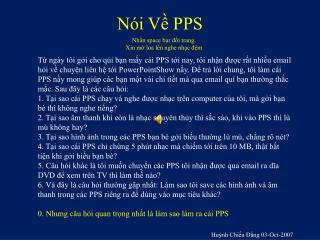 Nói Về PPS