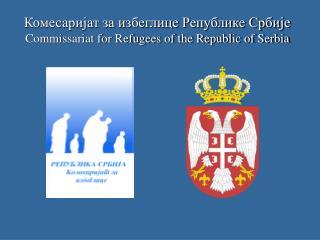Комесаријат за избеглице Републике Србије Commissariat for Refugees of the Republic of Serbia