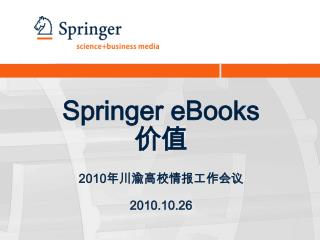 Springer eBooks ?? 2010 ??????????? 2010.10.26