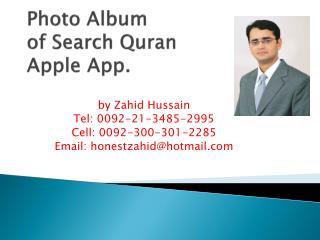 Photo Album of Search Quran  Apple App.