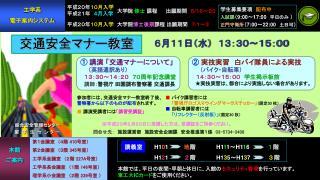 6月11日(水) 13:30~15:00