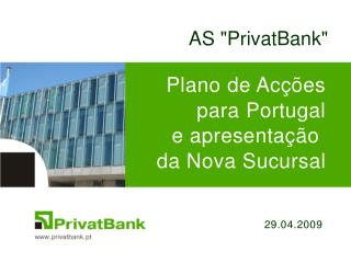 """AS """"PrivatBank"""""""