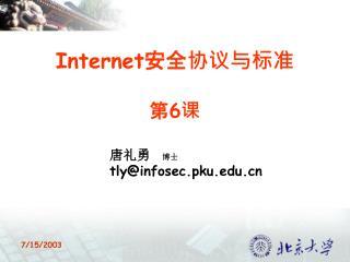 Internet  6