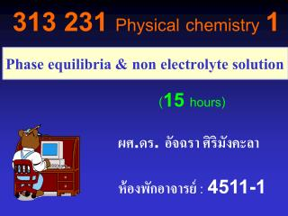 313 231  Physical chemistry  1