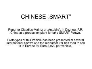 "CHINE SE  ""SMART"""